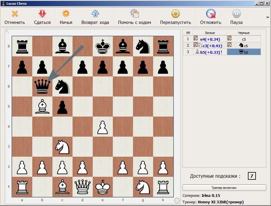 Lucas Chess
